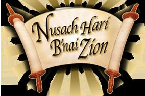Nusach Hari