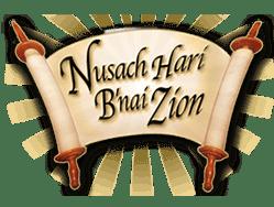 Nusach Hari B'nai Zion