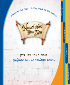 http://www.nhbz.org/wp-content/uploads/2015/08/pg1-247x300.png