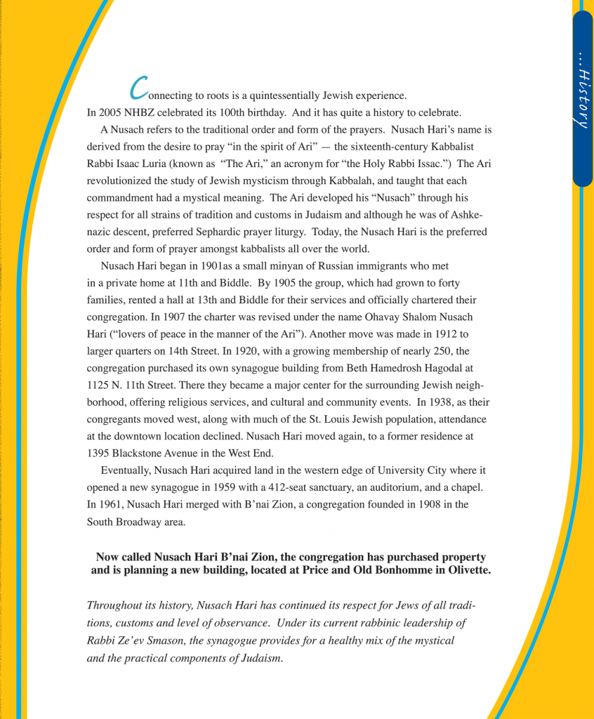 http://www.nhbz.org/wp-content/uploads/2015/08/pg7-846x1024.png