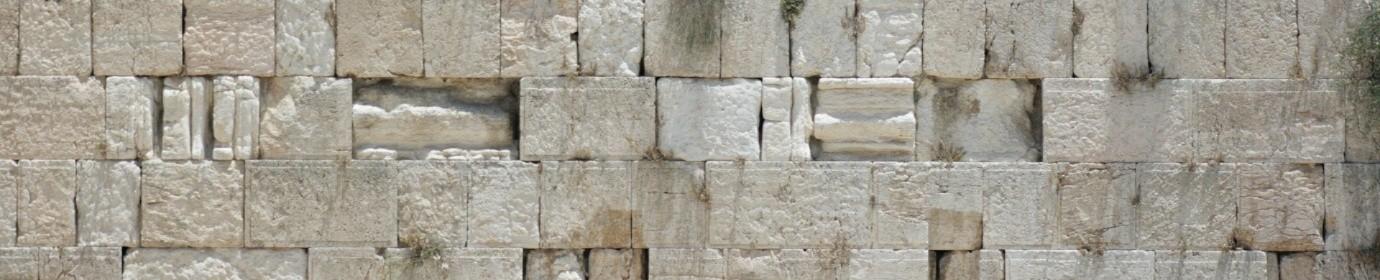 NHBZ - Nusach Hari B'nai Zion